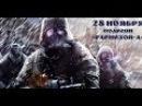 ЛЕДЯНОЙ АД х/ф Русско - Финская война, РЕДКИЙ военный фильм