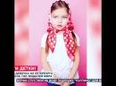 Анна Павага Новости Дети модели kids model Anna Pavaga