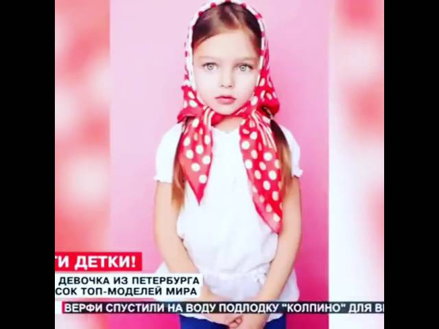 Анна Павага Новости Дети модели kids model Anna Pavaga смотреть онлайн без регистрации