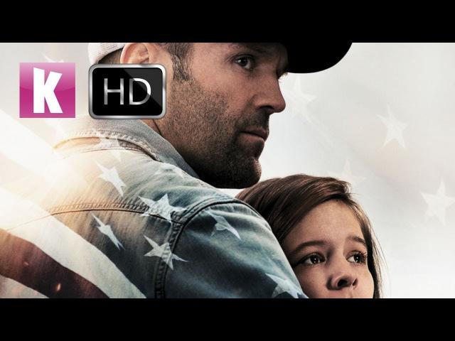 Strani filmovi 2013 online sa prevodom