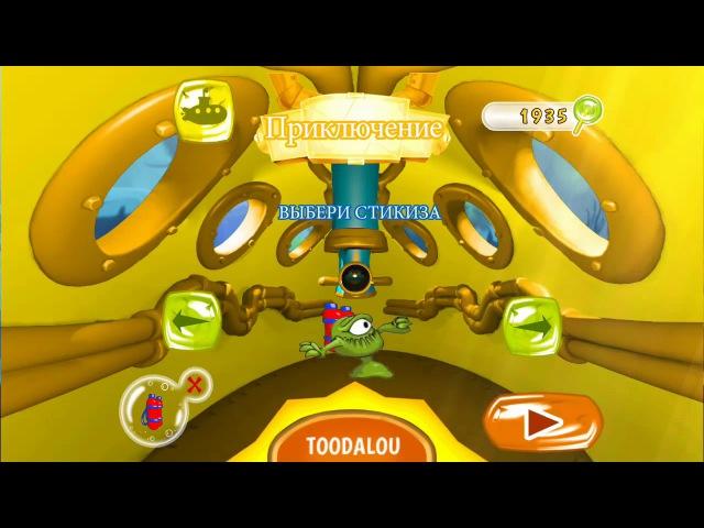 Стикиз(Stikeez)-игра для Android.Обзор мини-игр прохождение1-4 уровней.
