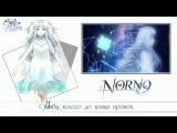 Norn9 Norn+Nonet ED RUS Kaori Oda - Zero Tokei (Cover by Sati Akura)