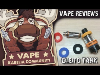 Aspire Cleito Tank Kit (from heavengifts.com) | клирик с навалом