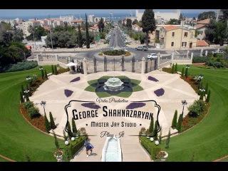 German Colony, Haifa