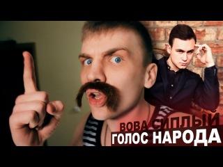 Песня для НИколая СОБОЛЕВА после ПУСТЬ ГОВОРЯТ