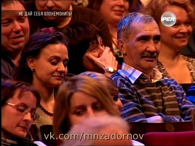 Михаил Задорнов Творчество ЕГЭнутой молодёжи (Концерт Не дай себя опокемонить!, 2014)
