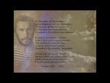 Стихи о любви 2005 года с музыкой