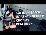 Радислав Гандапас на радио