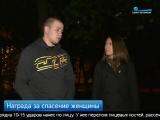 Русский против киргиза. Спас женщину от мигранта-насильника