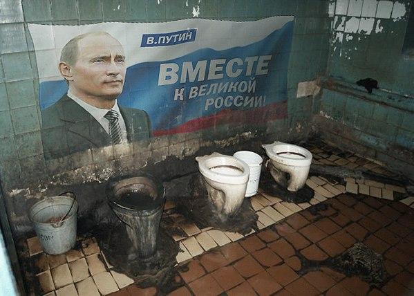 Налоговики в Донецкой области прекратили незаконное производство и продажу контрафактного топлива - Цензор.НЕТ 5564