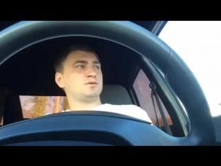 А какой ты водитель?