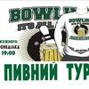 Aviator Bowling Club