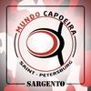 Capoeira Workout Saint-Petersburg