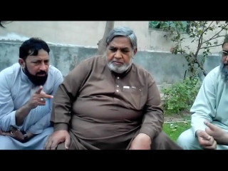 NOOR UL HUDA INTERNATIONAL .FAISALABAD INTRODUCTION 06-03-2017