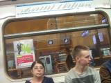 Интересная реакция парня на камеру в Петербургском метрополитене