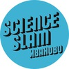 Science Slam Иваново