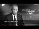 Дмитрий Иншаков. Эффективное управление электронной почтой