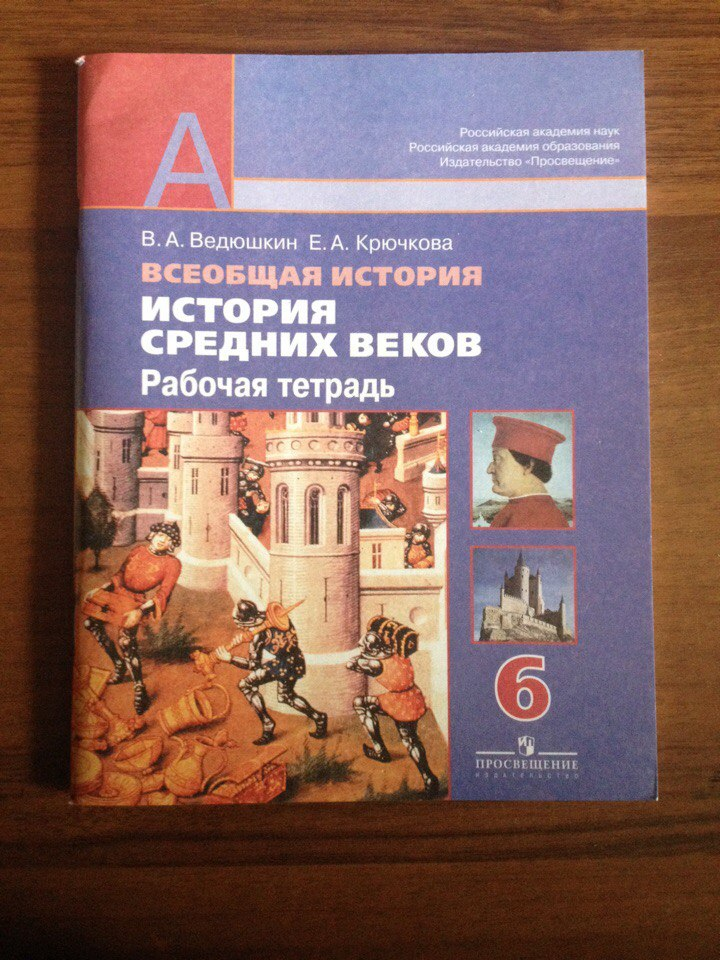 Учебник Черчения За 8 Класс Узбекистан