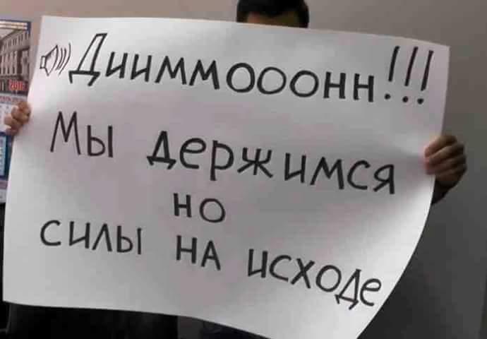 MJ1VWZPTtZw - История о том, как 200 русских фанатов утихомирили Марсельских болельщиков. (фото)