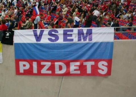 Rcn 2iw0oic - История о том, как 200 русских фанатов утихомирили Марсельских болельщиков. (фото)