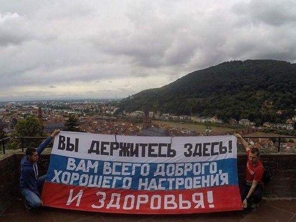 6lhXIaEsT1Y - История о том, как 200 русских фанатов утихомирили Марсельских болельщиков. (фото)