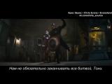«Первый мститель: Противостояние» / Фичуретка #4 (Rus Sub)