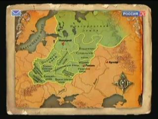 Чингисхан.История монгольского завоевания Руси.Говорящие камни