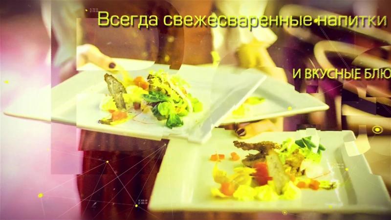 СПА-Отель Мелиот, ресторан Король Густав
