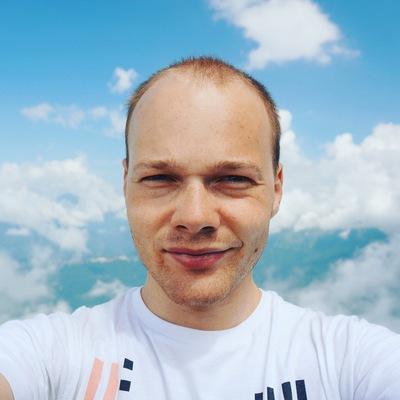 Александр Гроссман