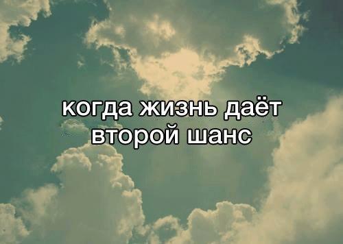 Фото №456244074 со страницы Андрея Козлова