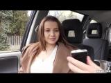 Девушка расплатилась киской за поездку в такси Olivia Grace порно секс в машине цп sex малолетка школьница молоденькая fake taxi