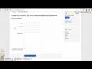 23.Ставим защитный код reCAPTCHA Joomla Sens11111111111111111111111ei