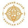 Велотуры | Русский Алтай