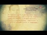 Секретная.папка.(08.серия).Владимир.Комаров.2016.