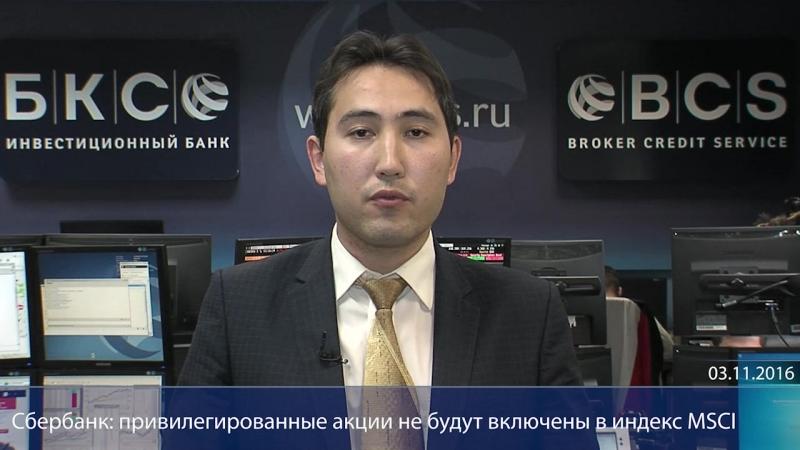 03.11.2016.Ильдар Кагарманов