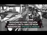 Тайны Чапман 4 апреля на РЕН ТВ