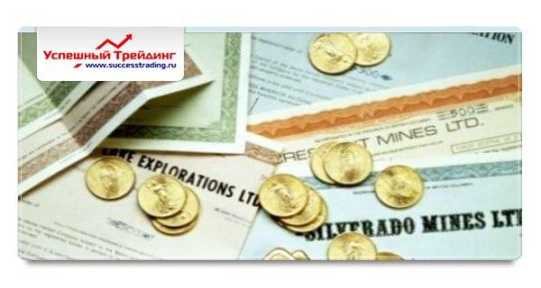 Акции И Облигации И Опцион Эмитента