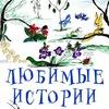 Inna Arutyunova