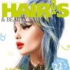 Hair's How || Прически