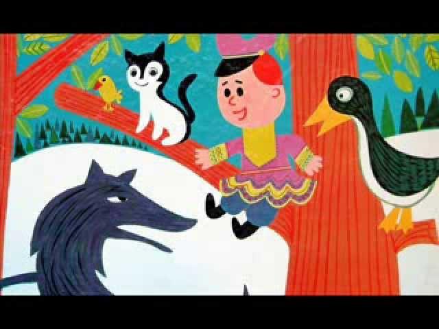 Prokofiev Boris Karloff 1950s Peter and the Wolf Петя и волк Complete