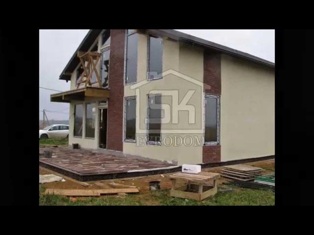 Строительство дома из СИП панелей по канадской технологии.