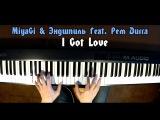 MiyaGi &amp Эндшпиль feat. Рем ДиггаI Got Love Piano Cover + Ноты &amp MIDI