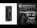 Убийца Sigelei 213 Pioneer4You IPV 6X - Vaporplace