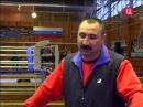 Легенды московского спорта. Лебзяк 1