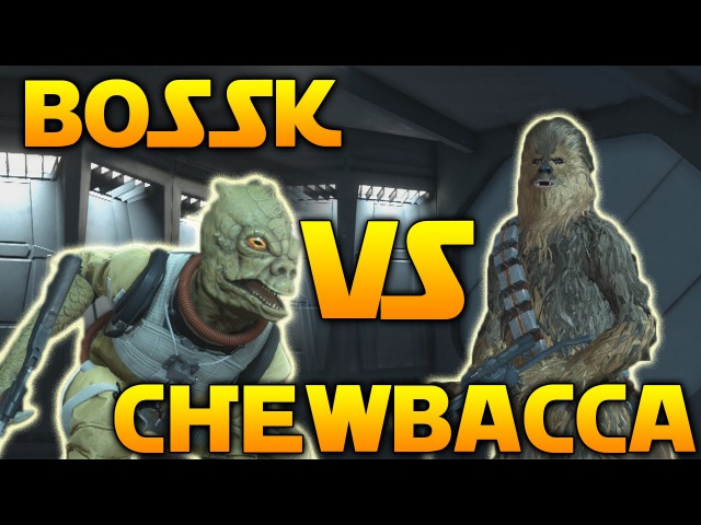 CHEWBACCA VS BOSSK - WHO'S BEST? Star Wars: Battlefront Death Star Gameplay