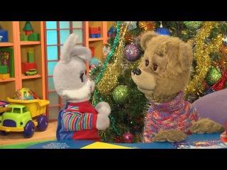 СПОКОЙНОЙ НОЧИ, МАЛЫШИ! - Новогоднее желание - Мультфильмы для детей