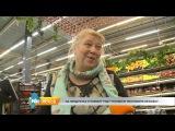 РЕН Новости Псков 29.12.2016 # На продуктах к Новом году псковичи экономить не будут
