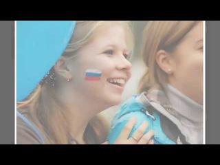 4 ноября - С Днем народного единства! С Праздником Россия!