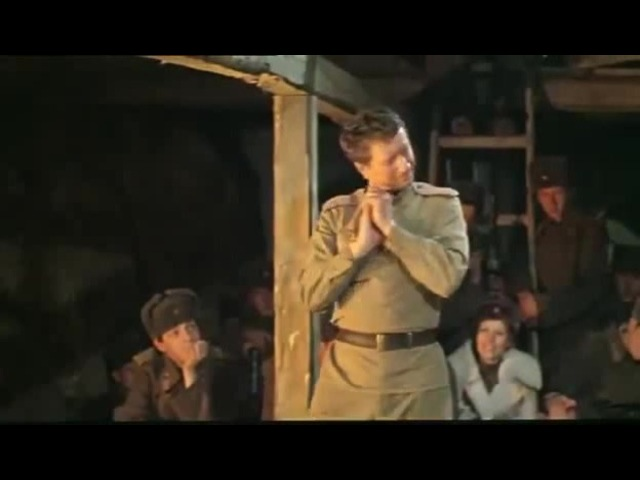 Леонид Быков Аты баты, шли солдаты цыганочка