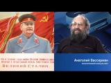 Вассерман развенчивает подлые мифы о Сталине !!!